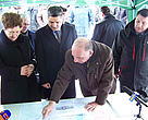 Visit of Prime Minister to WWF Armenia project site