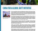EN_2012.07 China for a Global Shift Initiative Newsletter