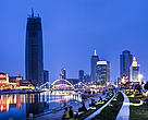 Tianjin