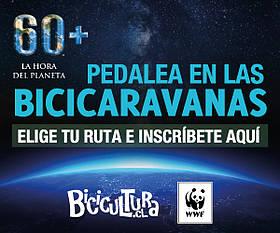 / ©: WWF Chile / Bicicultura