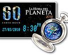 Banner La Hora del Planeta 2010