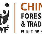 China Forest and Trade Network logo
