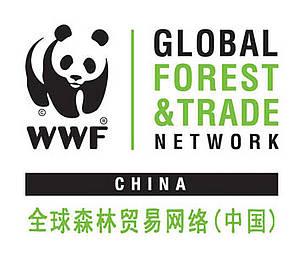 / ©: WWF/GFTN-China
