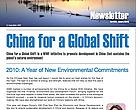 China Shift Newsletter cover (Jan-Mar 2010)