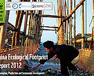 China Ecological Report 2012