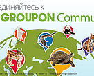Groupon&WWF action (Ukraine).