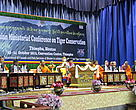 Opening of the 2nd Asian Ministerial Conference on Tiger Conservation, Bhutan