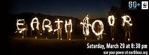 Earth Hour 2014 / ©: WWF
