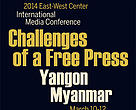 2014 East-West Center International Media Conference