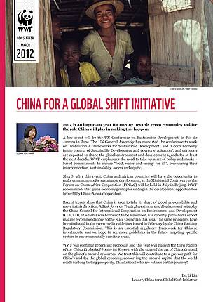 2012.03 China for a Global Shift Initiative Newsletter