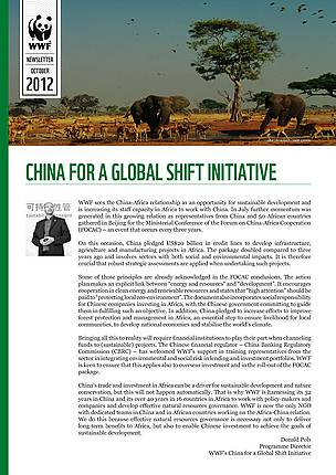 EN_2012.10 China for a Global Shift Initiative Newsletter
