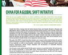 2011.12 China for a Global Shift Initiative Newsletter