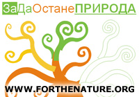 logo of For the Nature coalition of Bulgarian nature conservation organisations / ©: forthenature.org