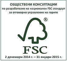 / ©: WWF Bulgaria