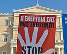 Pleasing result to a campaign including events such as this No-to-coal rally outside the Greek Parliament