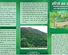 Community Forest Development Guideline
