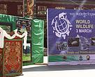 WWF Bhutan Conservation Director
