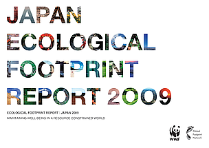 Japan's Ecological Footprint