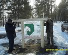 The boards contain information including maps showing boundaries of the protected area and its buffer zones and ecological and economic valuations of endangered wildlife species and woods.