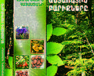 Non-Wood Forest Products of Northern Armenia