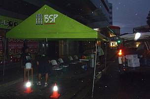 The BSP checkpoint along Renwick Road - one of several along the 30 k route!