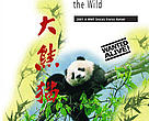 Front cover of &quot;Wanted Alive: Giant Pandas in the Wild&quot;