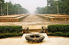 Eternal peace flame at Lumbini