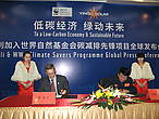 Peter Beaudoin CEO of WWF-China and  Liansheng Miao Chairman and CEO of Yingli sign Savers MoU © WWF-China