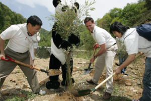 Bamboo planting ceremony / &copy;: WWF China