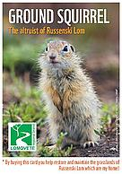 Russenski Lom card, Danube PES project.  / &copy;: WWF