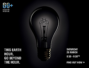 Earth Hour Singapore Pictures on This Earth Hour  Go Beyond The Hour       Wwf Singapore