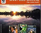 WWFolio Bolivia Nr. 1 cover page, February, 2005