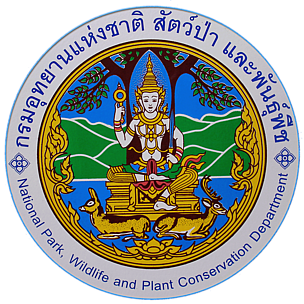  / &copy;: National Park, Wildlife and Plant Conservation Dept., Thailand