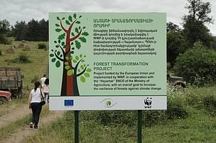 Տեղեկատվական վահանակ ծրագրի պիլոտային տարածքում