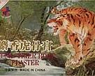 Tigers and other animals are threatened by continued poaching for traditional Chinese medicine.<BR>