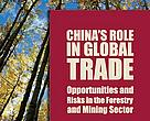 China' Role in Global Trade