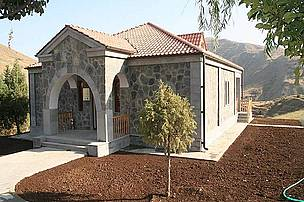 Visitor Center at Khosrov Forest State Reserve (Garni District)